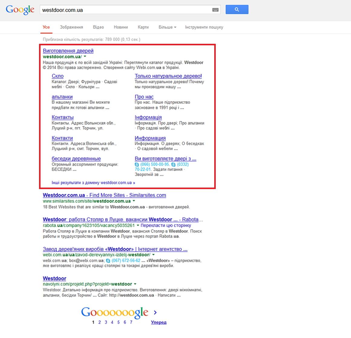 FireShot-Screen-Capture-171-westdoor_com_ua-Poshuk-Google-www_google_com_ua_search_noj1qwestdoor_com_uaspell1saXeiqB0HU6zeKcPy4QSVy4HoAQved0CCcQBSgAbiw1366bih638